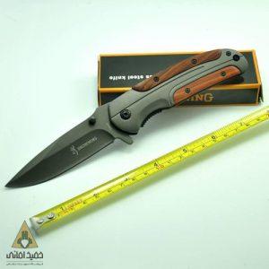 Burning_Knife_Folding_Model_Bundle