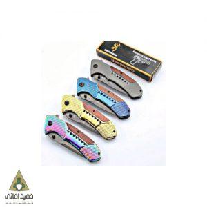 چاقو برونینگ تاشو مدل دسته رنگی