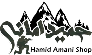 حمید امانی شاپ | لوازم نظامی | لوازم کمپ | لوازم آفرود | لباس تاکتیکال